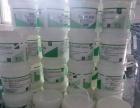 大品牌水性硅藻泥25元一平米假一罚十
