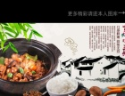 黄焖鸡米饭外卖,酱料优质批发