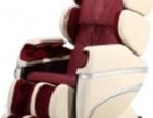 怡禾康YH-8506按摩椅新款到店斯宝特