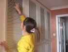 大渡口家政服务 重庆保洁服务