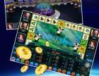 南京王者专业开发电玩城app