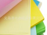 厂家直销A4 70克彩色复印纸 色卡纸 手工折纸4种浅颜色