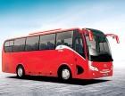 泰州到广州大巴客车多少钱一位