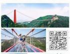 淄博旅行社周边一日游线路报价