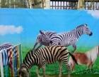 动物租赁展览表演