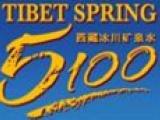 5100西藏冰川加盟