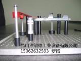 苏州三坐标夹具 万能夹具 组合夹具 测量夹具