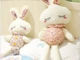 仅限一天 结婚压床娃娃 LOVE兔公仔送给女生六一儿童的最爱礼物