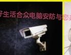 门禁一机报警器 高清监控智能猫眼器材 销售 安装