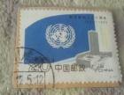出售几张老邮票