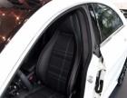 奔驰CLA级2016款 CLA 200 动感型-好车低价出售 无
