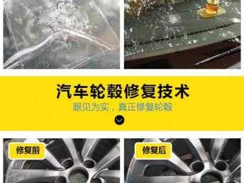 呼和浩特专业汽车凹陷修复,于利修复省时省力省钱
