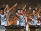 聊城舞狮舞龙表演,茶艺暖场,杂技太空漫步,乐队舞蹈