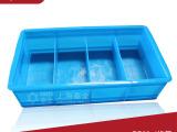 塑料收纳箱4格周转箱分格零件框四格物料工具箱批发奉全DB26