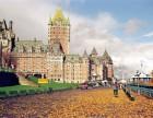 武汉哪里可以办理加拿大曼省商业移民?