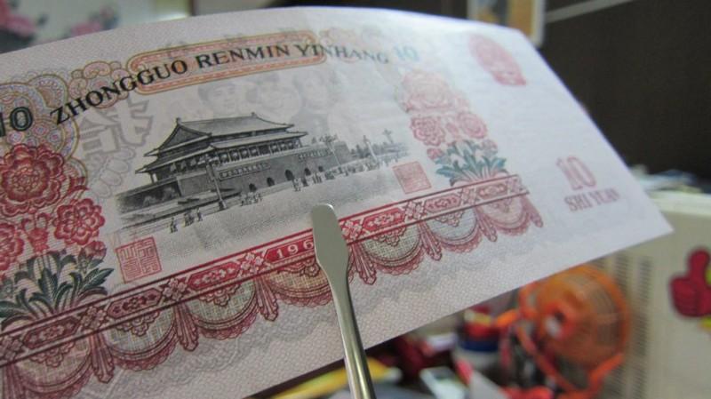 第三版人民币小全套豹子号888珍藏册最低价格