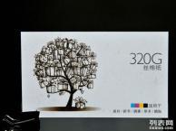 广州市海珠区永鑫印刷厂-琶洲印刷厂-大型印刷厂