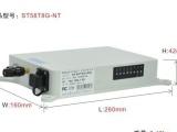 无线网桥,数字网桥传输设备,无数字微波监控方案报价
