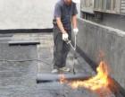 杨浦区中原专业防水补漏 屋顶 阳台 外墙 瓦房 厨卫漏水维修