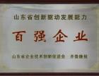 聊城 泰安 枣庄快速卷帘门厂家金材门窗(在线咨询)