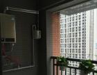 舒适公寓,短期,长期居住首选