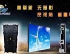 深圳金运河LED