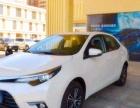 丰田 雷凌 2017款 1.2T V CVT豪华版低首付低门槛,