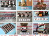 上海冲床过载泵,双手操作按钮保护橡胶套-选放心公司找东永源