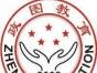 2017贵州各地事业单位面试培训7月22日开班