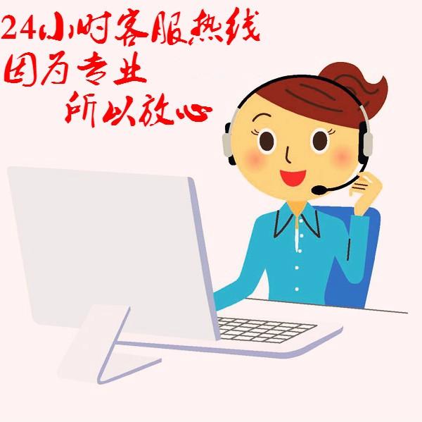欢迎进入-!太子河区乐华空调-各中心%售后服务网站维修电话