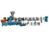 江苏PE造粒生产线供应_耐用的塑料造粒生产线【供应】
