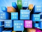 网络优化-网络营销-同程商务培训