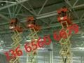 升高车、高空升降平台设备