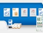 昆山中鼎广告印刷公司,专业提供图文设计印刷