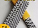 株洲钻石牌YZ6铸造碳化钨钨钢WC合金粉气焊条