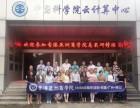 广州从化哪里有开设EMBA总裁班,都是哪些企业主在学习