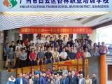 廣州針灸理療培訓班零基礎教學中醫針灸 小針刀培訓