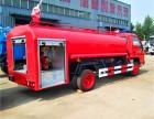 電動消防車出廠價格 電動消防車直銷價格