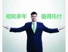 代理中国人寿各种投资险、大病险、意外险与短期险