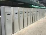 二手空調價格 銷售二手美的10匹柜式空調 大量現貨