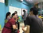 深圳松岗英语培训,选择英思特英语