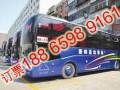 东营到湘潭直达汽车多少钱188 6598 9161
