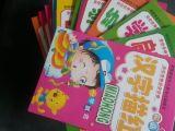 新款幼儿基础描红系列 儿童学前数字汉字拼