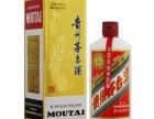 天津回收国宴茅台酒价格查询国宴茅台酒回收能卖多少钱