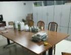九成新宽大会议桌