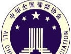 上海嘉定律师事务所 婚姻家庭继承纠纷法律咨询