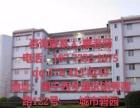 成人高考桂林理工大学财务管理文理兼招晚上双休日上课