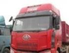 专业物流 直达运输 聊城安全货运服务公司