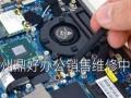 涿州打印机电脑专业维修硒鼓耗材加粉
