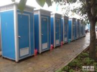 济南旭日升移动厕所生产销售2500元